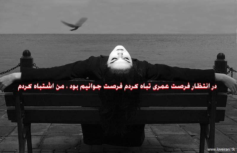 از زندگانیم گله دارد جوانیم . . . www.mahdiba.tk